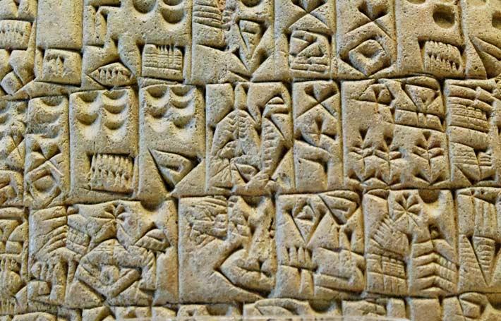 Contrat archaïque sumérien concernant la vente d'un champ et d'une maison. Shuruppak, inscription pré-cunéiforme.